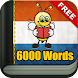 Learn Dutch - 6000 Words - FunEasyLearn image