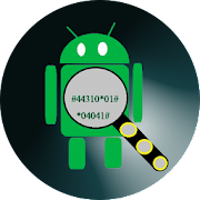 Android Secret Master Code