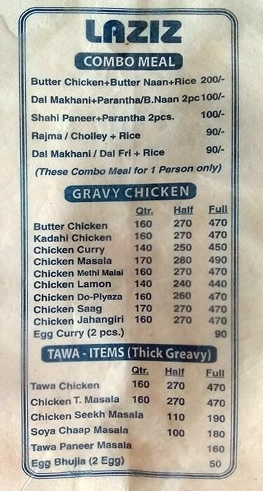 Laziz Foods menu 3