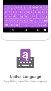 Polish Input keyboard - náhled