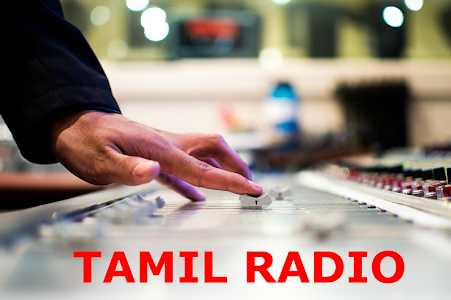 Tamil Radio screenshot 0