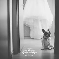 Wedding photographer Alejandro de Moya (alejandrodemoya). Photo of 22.07.2018