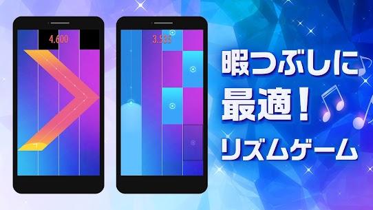 ピアノタイルステージ 「ピアノタイル」の日本版。大人気無料リズムゲーム「ピアステ」は音ゲーの決定版 7