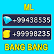 Tips for Mobile Legend Bang bang