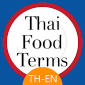 Thai Food Terms: Thai - English