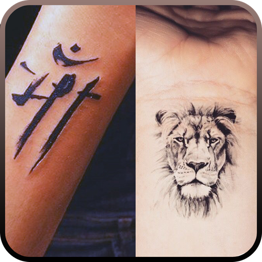 Tattoo for boys Images (app)