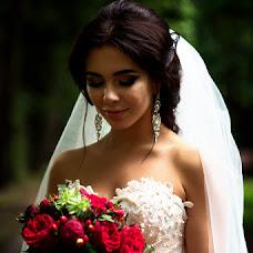 Wedding photographer Kristina Plieva (kristinaFoto). Photo of 20.01.2018