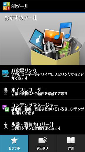 ARu6d6au6f2bu660eu671du4f53U Varies with device Windows u7528 6