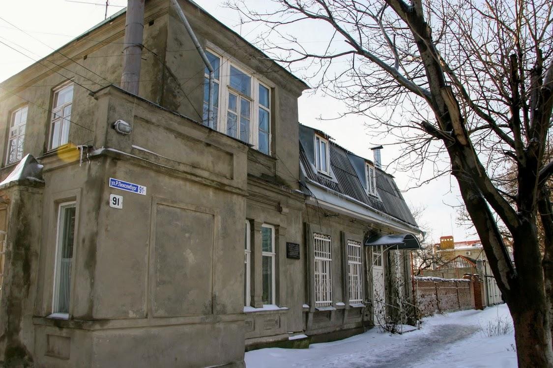 https://sites.google.com/site/istoriceskijtaganrog/rozy-luksemburg-ulica/dom-91