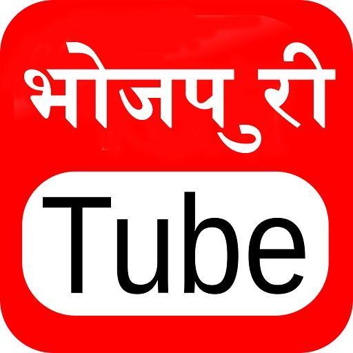 BhojpuriTube: Bhojpuri Video, Gana, Comedy, Song