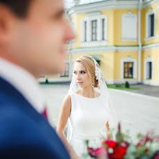 Wedding photographer Olga Nechaeva (SmileToMe). Photo of 05.07.2017