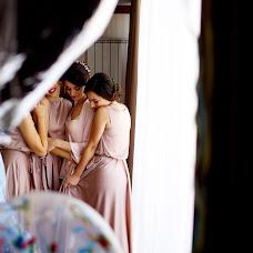 Wedding photographer Vitaliy Legun (lehunvitaliy). Photo of 17.01.2019