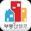 부동산챔프 - 부동산,빌라,원룸,아파트등 전월세찾기 icon