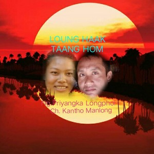 Cover Art for song 4 Nanghau tiloom