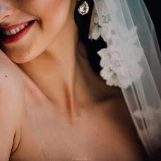 Wedding photographer Aleksandr Cubera (ALEXSOVA). Photo of 07.11.2015