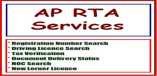 AP RTA Services Online | Search DL | RC - التطبيقات على