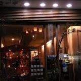 哈里歐法式蔬食咖啡館(南投加盟店)
