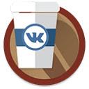 VK Coffee (ВК Кофе) на Android Icon