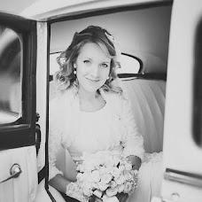Wedding photographer Marina Milickis (militskis). Photo of 02.12.2013