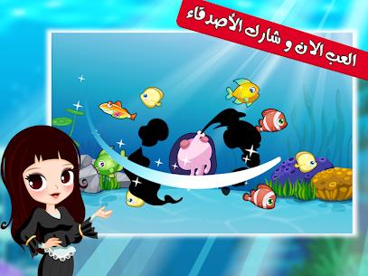 السمكة السعيدة 6