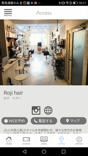 u5929u6587u9928u306eu7f8eu5bb9u5ba4 Roji hair 2.1.0 Windows u7528 4