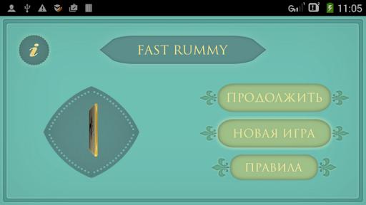 Fast Rummy