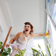 Wedding photographer Ekaterina Vilkhova (Vilkhova). Photo of 05.12.2017