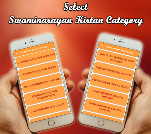 Swaminarayan Kirtan, Aarti, Bhajan, Songs &Video by HJ Media