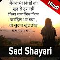 Sad Shayari - Hindi Sad Shayari, Status & Quotes icon