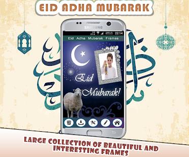 eid al adha photo frames - náhled