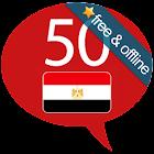 Aprende árabe - 50 langu icon