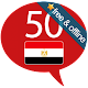 Learn Arabic - 50 languages Download for PC Windows 10/8/7