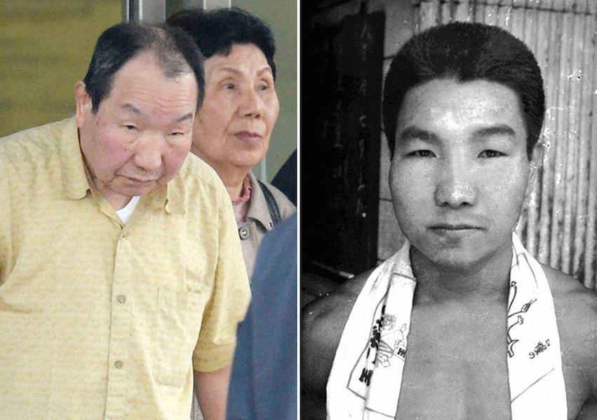 Івао Хакамада, колишній японський боксер-професіонал в напівлегкій вазі