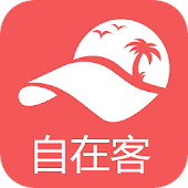 自在客 - 台湾民宿预订