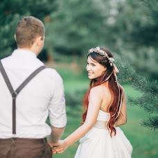 Wedding photographer Anastasiya Musinova (musinova23). Photo of 09.08.2018