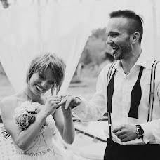 Свадебный фотограф Диана Медведева (Moloko). Фотография от 29.08.2016