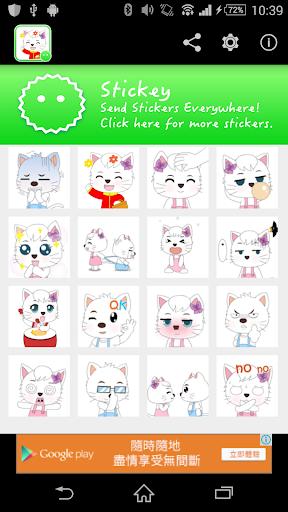 Stickey White Little Cat