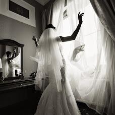 Wedding photographer Natalya Pchelkina (myLee). Photo of 22.11.2017