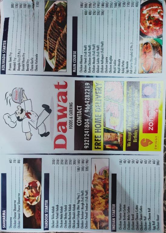 Dawat Food And Catering menu 14