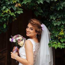 Wedding photographer Nadezhda Vilkova (Arttema). Photo of 05.01.2017