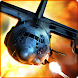 Zombie Gunship - Androidアプリ