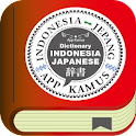 Japanese-Indonesian dictionary icon