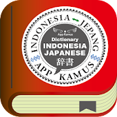 Japanese-Indonesian dictionary