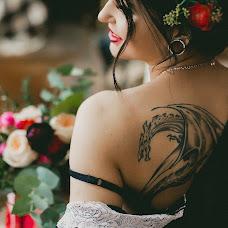 Wedding photographer Mariya Matyukhina (MarryMe). Photo of 28.02.2016