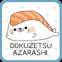DOKUZETSU AZARASHI Shake5