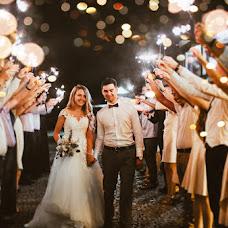 Wedding photographer Mariya Yamysheva (yamyshevaphoto). Photo of 23.09.2017