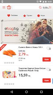 eBag.bg - náhled