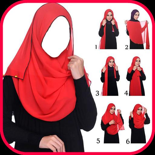Hijab Woman Photo Montage Pro