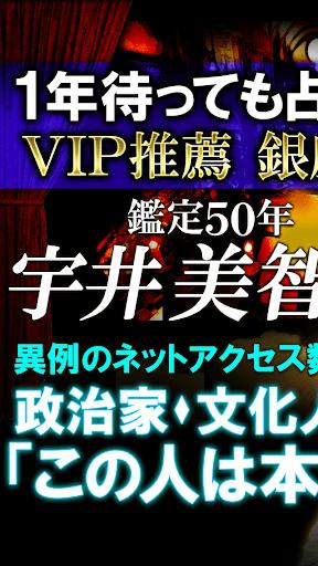 VIPu63a8u85a6/u9451u5b9a50u5e74u3010u5f53u305fu308bu5360u3044u3011u5b87u4e95u7f8eu667au5b50 1.0.0 Windows u7528 1