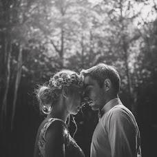 Wedding photographer Jacek Kawecki (JacekKawecki). Photo of 11.10.2016